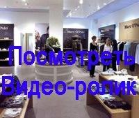 Русский электрик - Электромонтажная компания в Новокузнецке